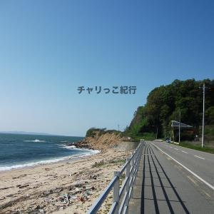 自転車で会津若松から新潟、そして山形まで行ってみた(2日目)