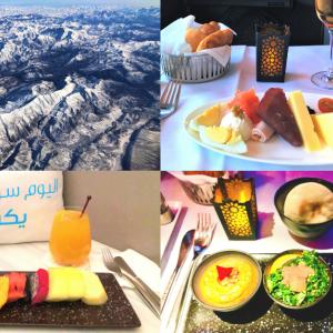 【カタール航空 ビジネスクラス】機内食!レビュー!中東料理から日本料理、アフタヌーンティーまで!