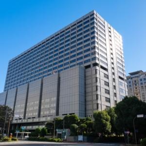 野水裕資被告に懲役1年2月の判決、東郷証券は罰金3,000万円