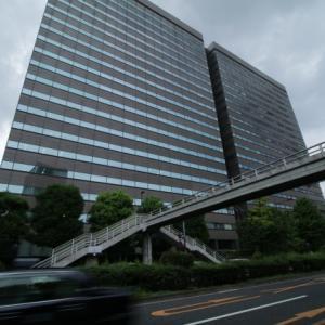 【速報】証券取引等監視委員会、東郷証券と林泰宏容疑者らを東京地検特捜部に告発