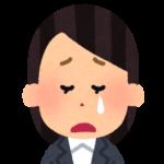 三井住友DC全海外株は高コストなのでおすすめしません