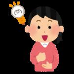 【悩み解消】楽天全世界株式とスリム全世界株式(オール・カントリー)の比較