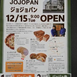 JOJOPAN(ジョジョパン)オープン!