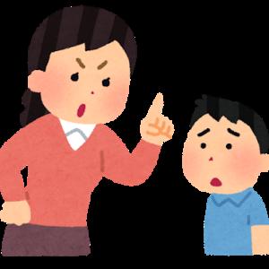 幼稚園児が自主的に行動→習慣化したヒミツ♡