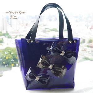 【生徒様作品】見せびらかしながら帰ります♡cool bag by Rocco