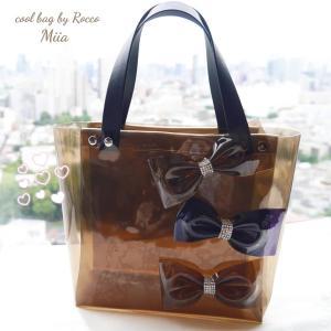 【生徒様作品】娘ちゃんにとられちゃうかも♡Cool bag by Rocco