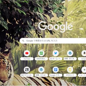 【超簡単!】Google Chromeでキャッシュをサクッと削除する方法!