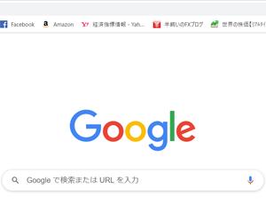 【超簡単!】Google Chromeでホームボタンにお好みのサイトを表示させる方法