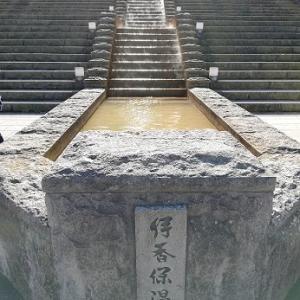 伊香保温泉に行ってきました