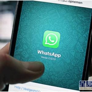 ワッツアップ、FBとデータ共有で物議=利用者、他社アプリに切り替えも