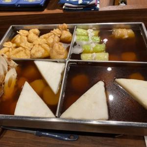 和家 Nagomiya いろいろなお料理を沢山食べた~おでんもとっても美味しかった♪