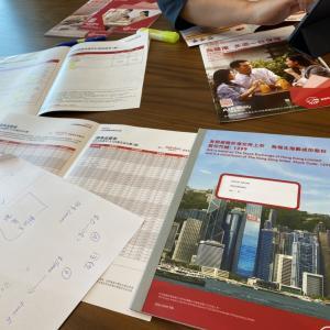 医療保険 入りたいときに入れなくなる前に!!香港政府の病院でもガンになったら治療費無料ではないですよー