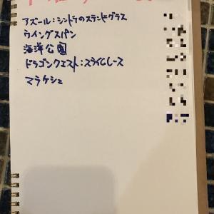 [ボドゲ] 賽翁 木曜ゲーム会(11/7)