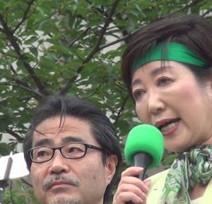 東京都知事 小池百合子さんに学ぶイメージカラー!