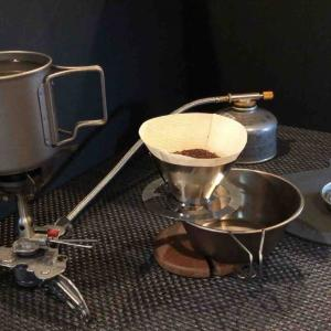 今日の家珈琲 シェラカップ と不思議なA&Fラウンドドリッパー