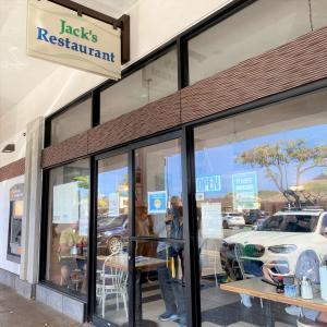 やっぱり美味しいJack'sの朝ごはんと、日本映画を楽しんだ週末☆ありがとうハワイ国際映画祭!