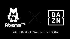 インターネットテレビ局『AbemaTV』にてホーム戦全試合放送 開始のお知らせ