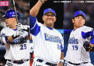 プロ野球・横浜DeNAベイスターズ 2019年シーズン主催オープン戦全7試合を、CS放送・TBSチャンネル2にて完全生中継!主催公式戦も全試合、開始から終了まで完全生中継!!