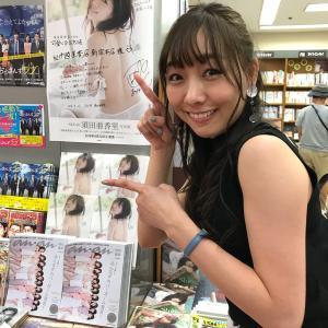 【SKE48】 須田亜香里(28) 「めちゃめちゃ恋愛がしたい。彼氏が欲しくて。そういう欲が爆発しそう」