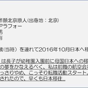 【日記】サンキュー
