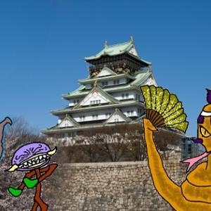 【歴史マニアお断り!】城の名前・読めるかな?クイズ!