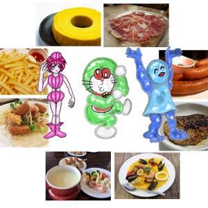 「ヨーロッパ・もろもろの食べ物」ランキング・マイベスト10