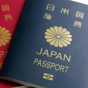 世界最強パスポートを雑貨屋さんが使う時がやってきた!