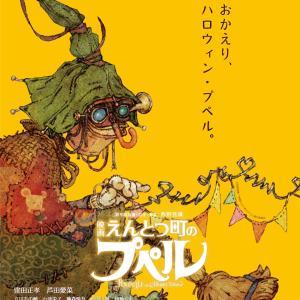【連想ゲーム】台風14号通過中!