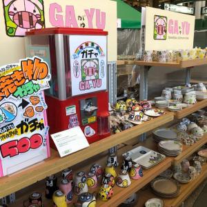 東急ハンズ長崎店3周年イベント