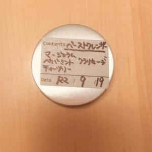 【アロマクラフト】アロマクレンザー&アロマボディソープを作製