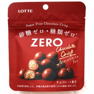 ロッテ新商品【砂糖・糖類ゼロでも大満足】チョコビスケット