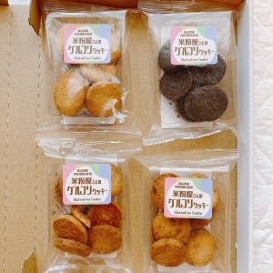 超オススメ【朝ごはんラボ】のグルテンフリークッキー♪