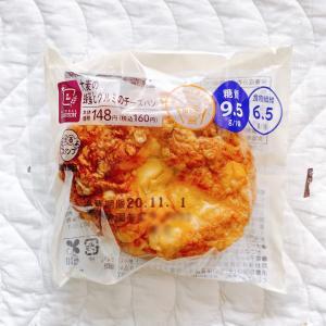 ずっと気になってた【ローソン】のチーズたっぷりロカボパン