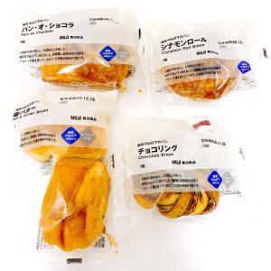 【無印良品の低糖質パン】気になる4種類を食べ比べ!