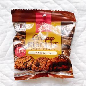 カロリーオフでもしっかり美味しい!森永製菓のビスケット