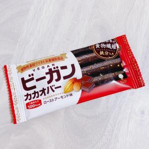 まるでチョコのような味わい!デーツのお菓子【ビーガンカカオバー ローストアーモンド】