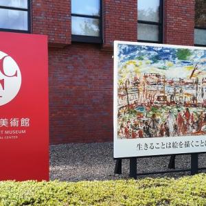 長谷川利行展 久留米市美術館
