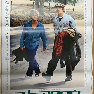 映画のポスター⑤