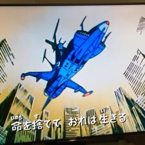 アオシマ 1/600 伝説巨人イデオン ギラン・ドウ⑤