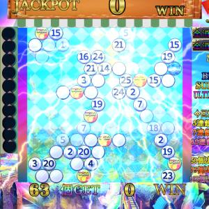 ゲームの進展状況72 雷珠システム実装