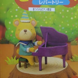 ピアノスタディー1、カッコイイ曲を紹介!