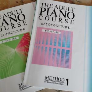 大人になって、はじめてピアノレッスンに挑戦される方ヘオススメ楽譜。