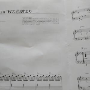ぷりんと楽譜買ってみました。