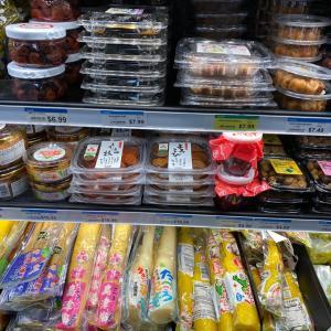 日系のスーパーマーケットNIJIYA
