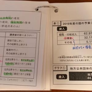 夏期講習マンスリー☆小6