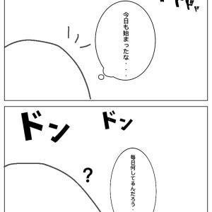 【マンガ】上の住人の不思議な行動