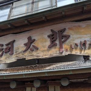 【日記】博多旅行記1日目