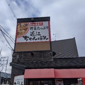【ランチ】野菜たっぷり健康ランチ【近江ちゃんぽん】