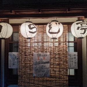 【ディナー】京都らしいおばんざい屋さん【わらじ亭】