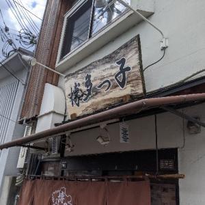 【ランチ】京都で博多ラーメンと言えば【博多っ子】